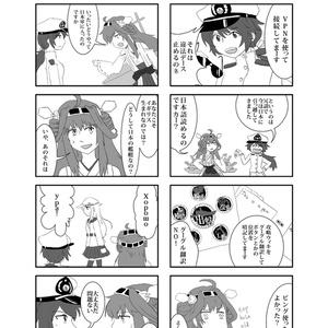 【艦これ】Lost in Translation