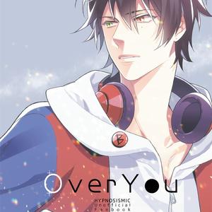 OverYou