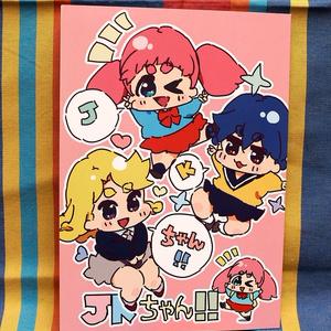 JKちゃん!!単行本&クリアファイルセット [C95]