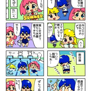 JKちゃん!!【PDF版】