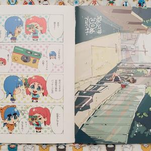 写ルンです30th Anniversary Book [C90]