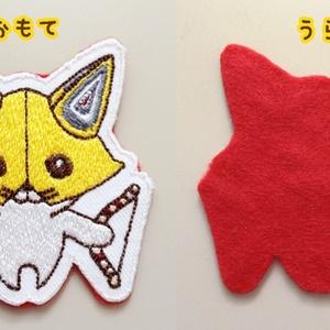 【真4F】チロンヌプ刺繍バッジ