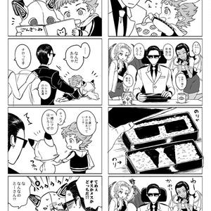 【真4F】おとうさんスイッチ【ハレルヤ・アベ中心】