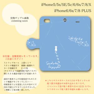 YOI 手帳型スマートフォンケース【安心BOOTH】