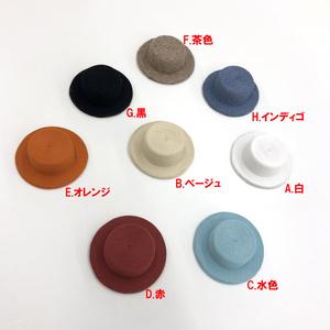 miniカンカン帽