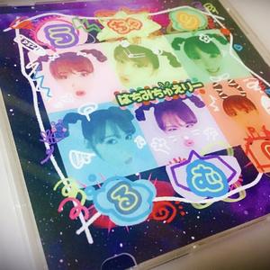 うちゅりるむ!【CD】