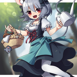 NATIONAL COSTUME NAZRIN!