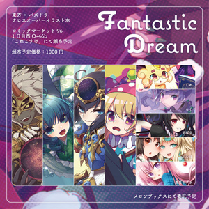 Fantastic Dream