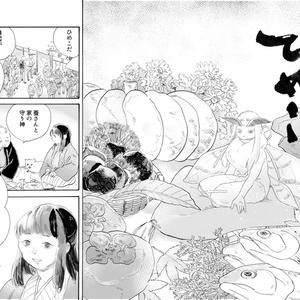 ひめこ(DL版)