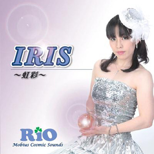 IRIS ~虹彩~