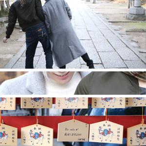 アイナナ コスプレ写真集『Wish for xxx』
