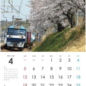 鉄道風景カレンダー2020(送料込み)