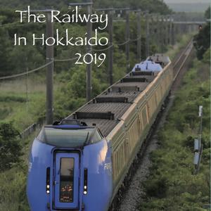 The Railway in Hokkaido 2019