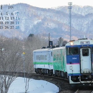 鉄道カレンダー2020(卓上タイプ)