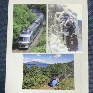 北海道の鉄道ポストカード