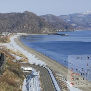 鉄道カレンダー2021(卓上タイプ)