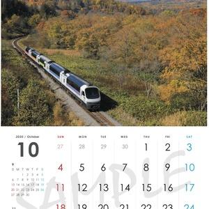 絶景鉄道カレンダー2021(壁掛けタイプ)※送料込み※