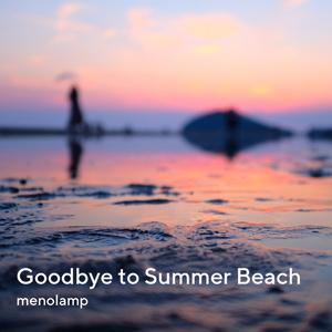 Piano Collection EP11-13: Summer / Beach / Moon