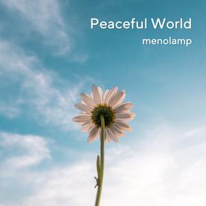 Piano Collection EP23-25: Spring / Peace / Dandelion