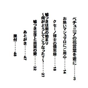 日々是好日(1)