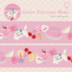 Happy Birthday Menu マスキングテープ