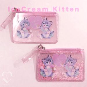 Icecream Kittenラメポーチ