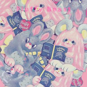 fluffy beast バニー カード