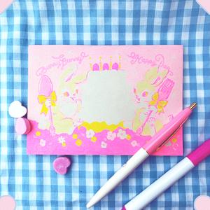 バニーズケーキ メモ帳
