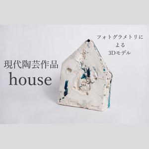 【3Ⅾモデル】house【RVELTA】