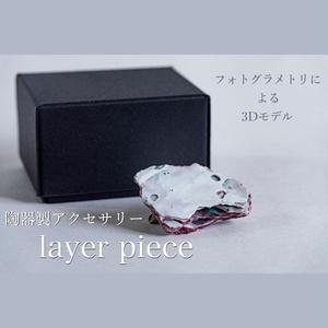 【3Ⅾモデル】layer piece(ブローチ)【RVELTA】