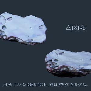 【3Ⅾモデル+アクセサリー本体】layer piece(ブローチ)【RVELTA】