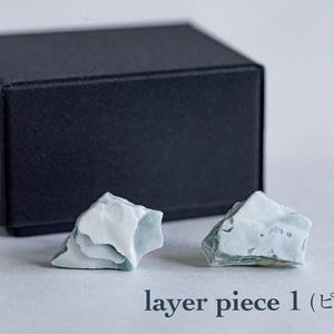 【3Ⅾモデル】layer piece(ピアス/イヤリング)【RVELTA】