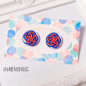 刀剣男士イメージ耳飾り【水花-mihana-】