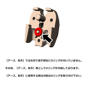 【機人企画】 腹部アレンジ用パーツセット