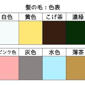 【髪型パーツ 第2弾 おだんごヘアー】