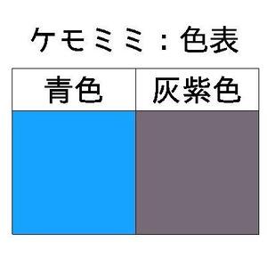 【機人企画】【髪型パーツ 第2弾用 ケモミミパーツセット】