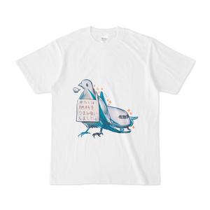【受注生産品】つまみ食いバードTシャツ