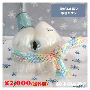 雪だるま猫又(バケツ水色)