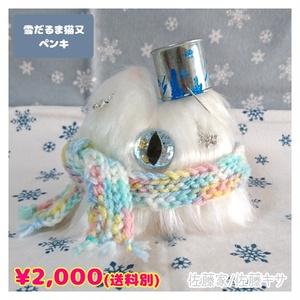 雪だるま猫又(ペンキ缶)