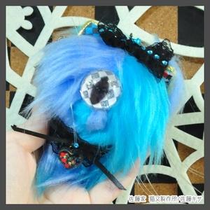 アリス猫又/ライトブルー×シアン