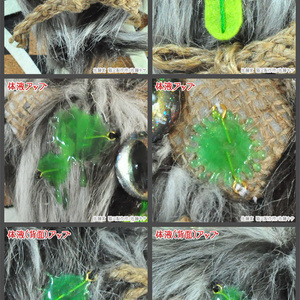 狼ゾンビ猫又/葦毛グレー(左ハギ)