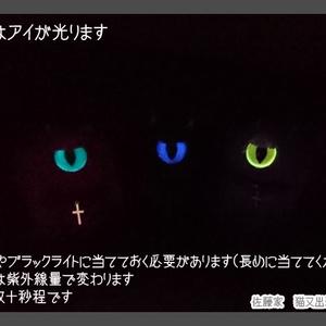 悪魔猫又/グリーン