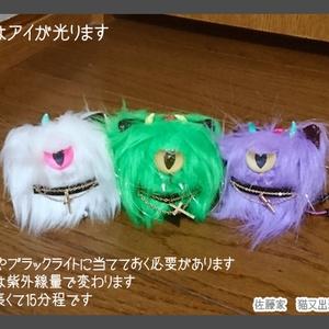 悪魔猫又/ライトグリーン