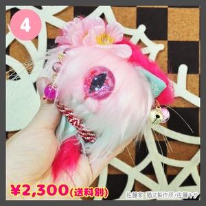 桜猫又 / 薄ピンク×ミント