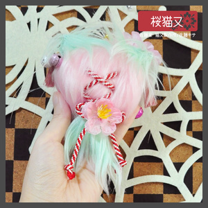 桜猫又 / 薄ピンク×ピンク