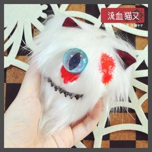 流血猫又 / ホワイト