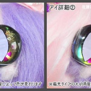 ロココ猫又 / 薄ピンク×ラベンダー
