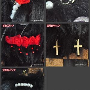 婚礼猫又 / ブラック タイプB