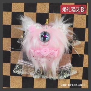 婚礼猫又 / 薄ピンク タイプB