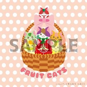 フルーツ猫ハンドタオル